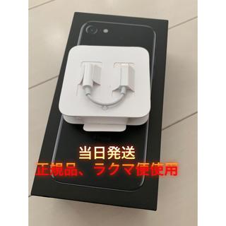 iPhone - イヤホン変換アダプター