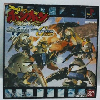 プレイステーション(PlayStation)のコミックボンボン スペシャルムービーディスク ガンダム プレイステーション(家庭用ゲームソフト)