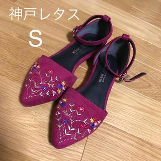 コウベレタス(神戸レタス)の神戸レタス ストラップ付きローヒール サンダル レッド(サンダル)