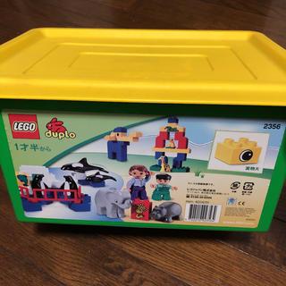 Lego - LEGO レゴ デュプロ 楽しいどうぶつえん