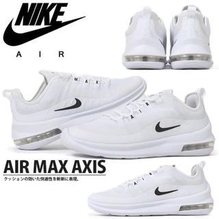 ナイキ(NIKE)のNIKE AIRMAX AXIS ホワイト メンズ 24.0cm(スニーカー)