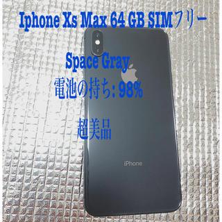 iPhone - iphone xs max 64gb SIMフリー