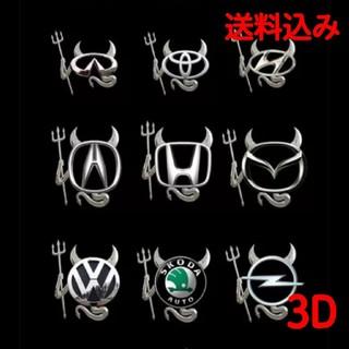 3D エンブレム ステッカー デビル 悪魔