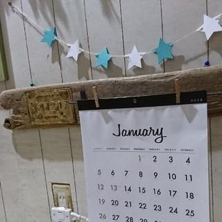流木アート  カレンダーホルダー(置物)
