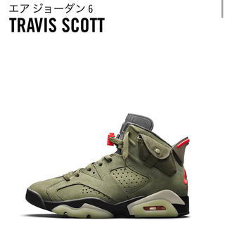 NIKE - air jordan 6 travis scott 27