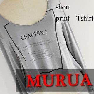 ムルーア(MURUA)の【良品】MURUA ★ 広めネック カジュアルTシャツ(Tシャツ(長袖/七分))