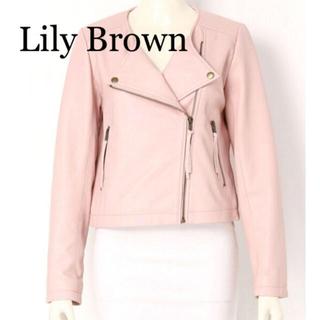 リリーブラウン(Lily Brown)のLily Brown リリーブラウン ライダースジャケット(ライダースジャケット)