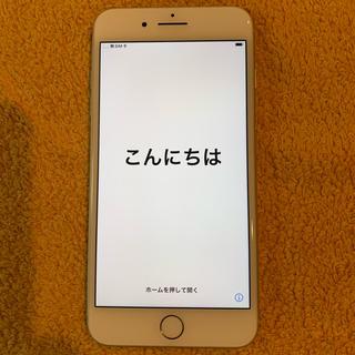 iPhone 8 Plus Silver 64 GB docomo