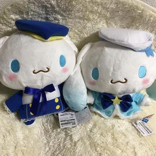サンリオ - シナモロール 聖歌隊 BIG ぬいぐるみ