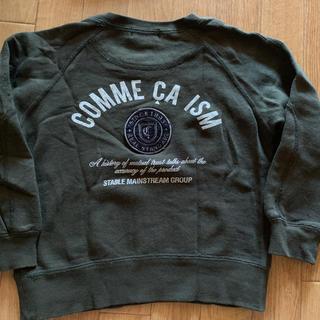 COMME CA ISM - コムサイズム  トレーナー カーキ 100