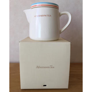 AfternoonTea - Afternoon Tea ティーポット