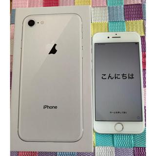 iPhone 8 Silver 64 GB docomo