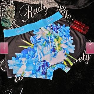 レディー(Rady)のRady メンズパンティ(ボクサーパンツ)