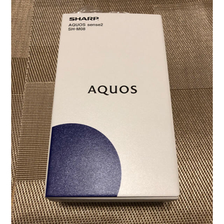 AQUOS sense2 アーバンブルー
