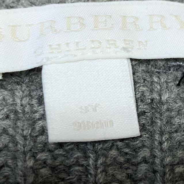 BURBERRY(バーバリー)のバーバリーチルドレン  カーディガン キッズ/ベビー/マタニティのキッズ服 女の子用(90cm~)(カーディガン)の商品写真