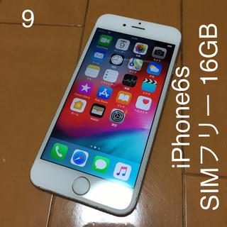 iPhone6s SIMフリー 16GB 本体のみ シルバー ドコモ