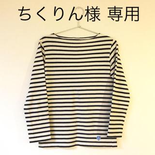 ORCIVAL - オーシバル バスクシャツ ボーダー