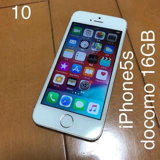 iPhone5s docomo 16GB 本体のみ シルバー ドコモ