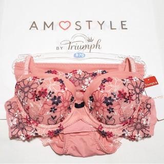 Triumph - Triumph AMO'S STYLE⭐可愛い花柄刺繍ブラショーツSET B70