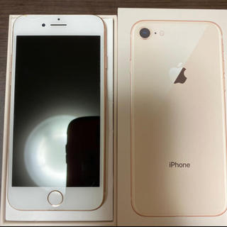 iPhone8 256GB Gold