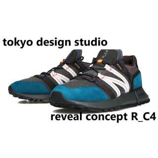 New Balance - ニューバランス トーキョーデザインスタジオreveal concept R_C4