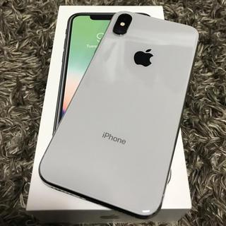 iPhone X 64GB simフリー Apple care付き!