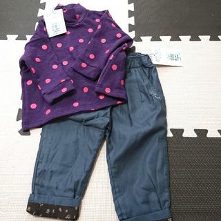 ベベノイユ(BEBE Noeil)の【新品】ノイユ トレーナー&パンツ 90(Tシャツ/カットソー)