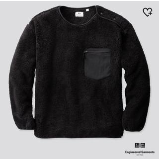 エンジニアードガーメンツ(Engineered Garments)のエンジニアードガーメンツ ユニクロ フリース ブラック XXL(スウェット)