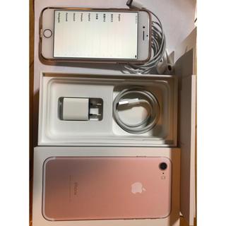 iPhone7 128GB docomo SIMフリー ローズゴールド 初期化済