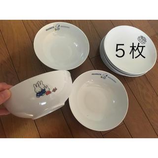 スヌーピー(SNOOPY)のローソン お皿 ミッフィ スヌーピー  ボウル 8点(食器)