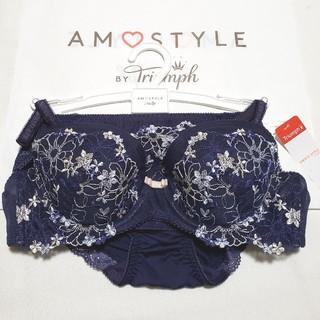 アモスタイル(AMO'S STYLE)のTriumph AMO'S STYLE⭐可愛い花柄刺繍ブラショーツSET B75(ブラ&ショーツセット)