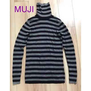ムジルシリョウヒン(MUJI (無印良品))のウール タートルネックセーター ボーダー(グレー×ネイビー) XS(ニット/セーター)