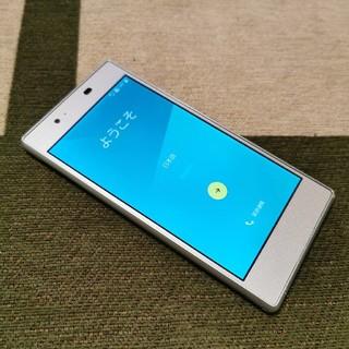au Qua phone KYV37 アイスブルー SIMロック解除