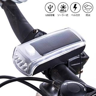 【最終★在庫】自転車ライト USB充電式ソーラーLEDライト