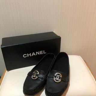 シャネル(CHANEL)の正規品 シャネル ローファー 38 箱付き(ローファー/革靴)