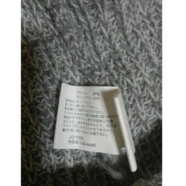 しまむら(シマムラ)のしまむら ニットカーディガン レディースのトップス(カーディガン)の商品写真