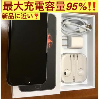 iPhone6s simフリー 超美品