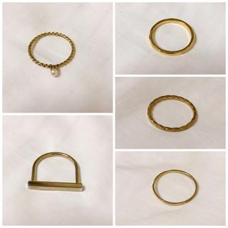 カスタネ(Kastane)の指輪(リング(指輪))
