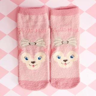 日本未発売 シェリーメイ 靴下 ルームソックス もこもこ  数量限定