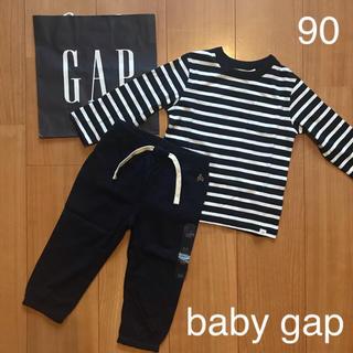babyGAP - 新品★baby gapロンT&パンツセット90