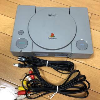 プレイステーション(PlayStation)のPS1  プレイステーション  本体(家庭用ゲーム機本体)