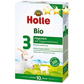 3箱 Holleホレ オーガニック粉ミルクステップ3(ヤギ)10か月〜36か月頃