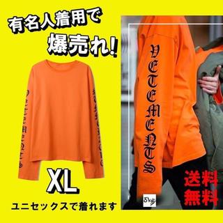 ✳︎数量限定✳︎大人気  オレンジロゴ袖Tシャツ  韓国(Tシャツ/カットソー(七分/長袖))