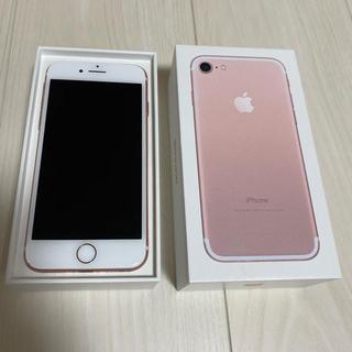 iPhone7 ローズゴールド 128GB