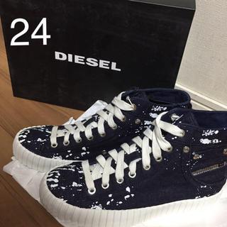 ディーゼル(DIESEL)のディーゼル ハイカットスニーカー 24(スニーカー)