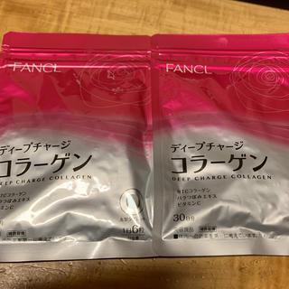 ファンケル(FANCL)のFANCL ファンケル コラーゲン 30日分 2袋(コラーゲン)