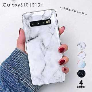 ★4タイプ GalaxyS10/S10+用大理石柄ケース★