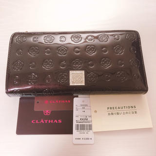 CLATHAS - CLATHAS 長財布