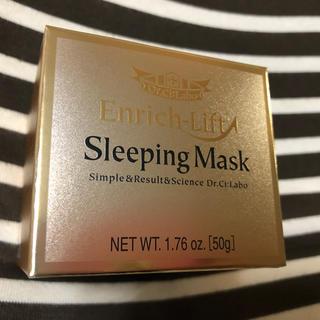 Dr.Ci Labo - ドクターシーラボ エンリッチリフトスリーピングマスク 夜用保湿マスク 50g新品
