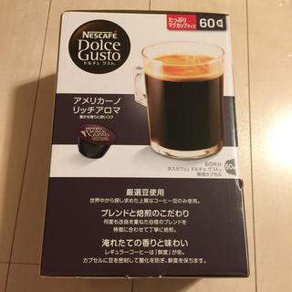 Nestle - ドルチェグスト カプセル アメリカーノ リッチアロマ